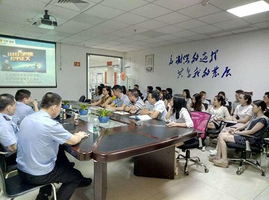 深圳市腾龙源实业有限公司开展法制教育专题讲座